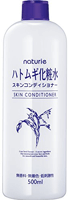 ハトムギ化粧水の画像