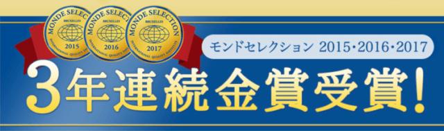 ノコアボディクリーム受賞イメージ